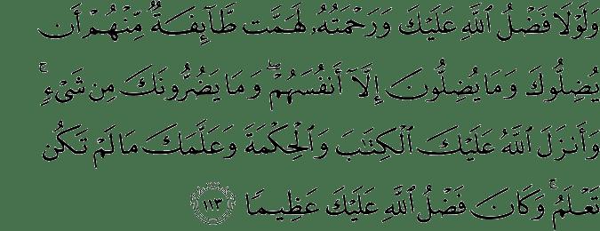 Surat An-Nisa Ayat 113