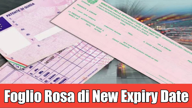 Foglio Rosa nu le ke ayi New Update | ਆਈ ਗੁਡ ਨਿਊਜ਼