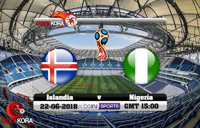 مشاهدة مباراة نيجيريا وآيسلندا اليوم 22-6-2018 بي أن ماكس كأس العالم 2018
