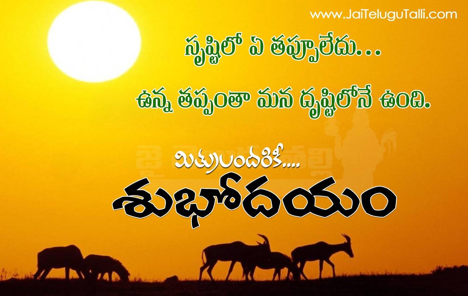 subhodayam hd