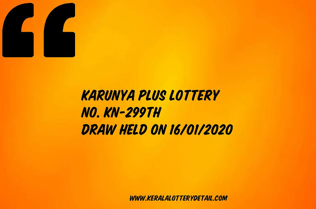 kerala_lottery_detail