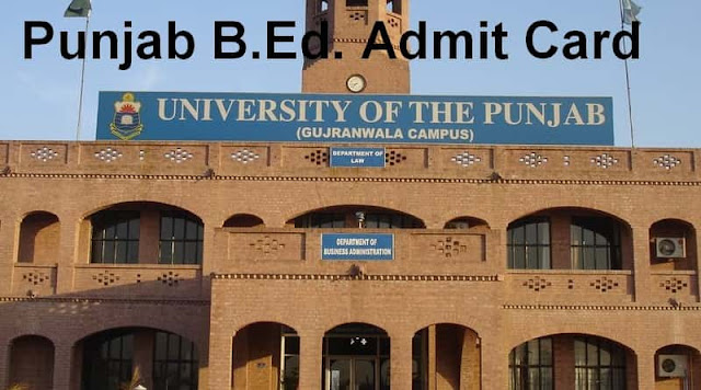 Punjab B.Ed. Admit Card 2017–2018 Released on 3rd Aug! BEd CET Hall Ticket