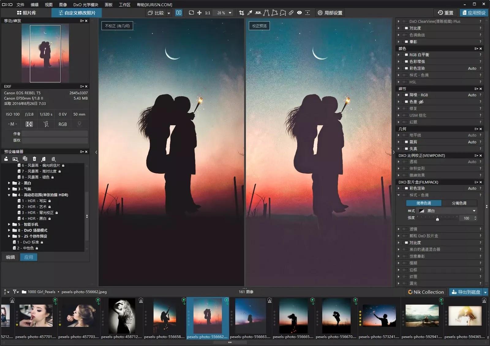 تحميل برنامج DxO PhotoLab 3.3.0 Build 4391  لتحسين جودة الصورة تلقائيًا