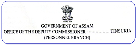 DC Office Tinsukia Junior Assistant Recruitment 2021