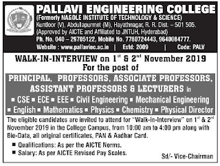 PEC Assistant professors/Lecturer Jobs in Pallavi Engineering College 2019 Recruitment, Ranga Reddy walk in Interview