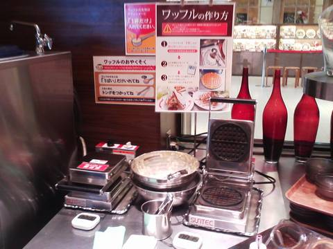 ワッフルコーナー2 ブッフェフォールームス上小田井店
