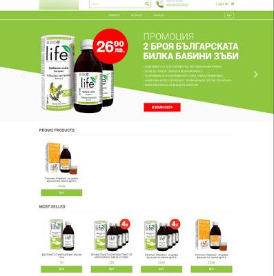 Tampilan Laravel E-Commerce