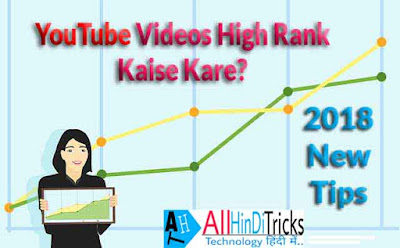 youtube videos rank hindi