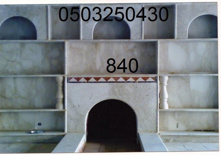 "<img src=""http://1.bp.blogspot.com/-WO0ogLSliv8/U3lzw5If0yI/AAAAAAAABTQ/9LsusxgAlpw/s1600/%D8%AF%D9%8A%D9%83%D9%88%D8%B1%D8%A7%D8%AA+%D9%85%D8%B4%D8%A8%D8%A7%D8%AA+%D8%B1%D8%AE%D8%A7%D9%85+840.jpg"" alt=""ديكورات-مشبات-رخام"" />"