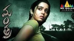 Best Telugu Movies on Amazon Prime 2021