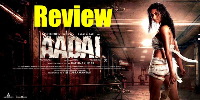 AAME MOVIE REVIEW And Rattings