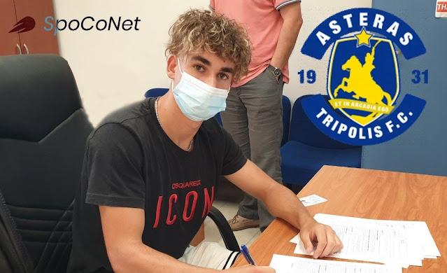 Ο Αργείτης Νίκος Ζούγλης υπέγραψε επαγγελματικό συμβόλαιο στον Αστέρα Τρίπολης