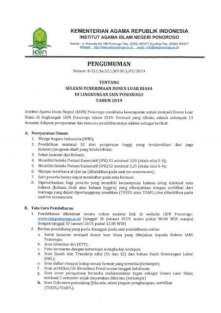 Lowongan Dosen dan Tenaga Kependidikan Bulan Januari 2019