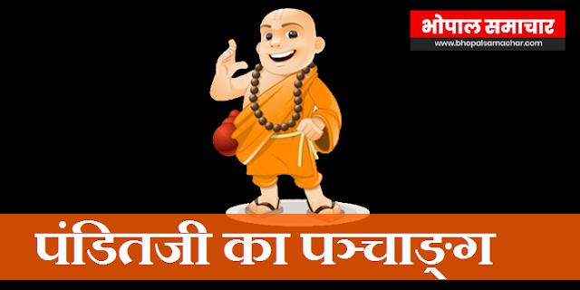 वृश्चिक के बुध: आपकी राशि को कितना प्रभावित करेंगे, यहां पढ़ें   Budh Grah, rashi Parivartan, rashifal