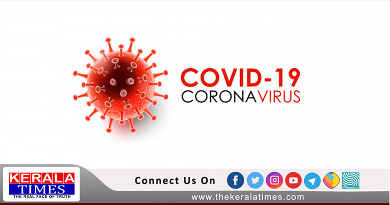Kerala: Covid-19 cases cross 25,000 in Thiruvananthapuram