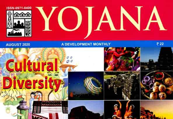 Yojana Magazine August 2020 Pdf Download in English