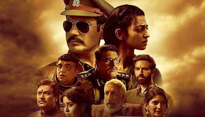 Raat Akeli Movie Review in Hindi: Netflix India | Nawazuddin Siddiqui, Radhika Apte