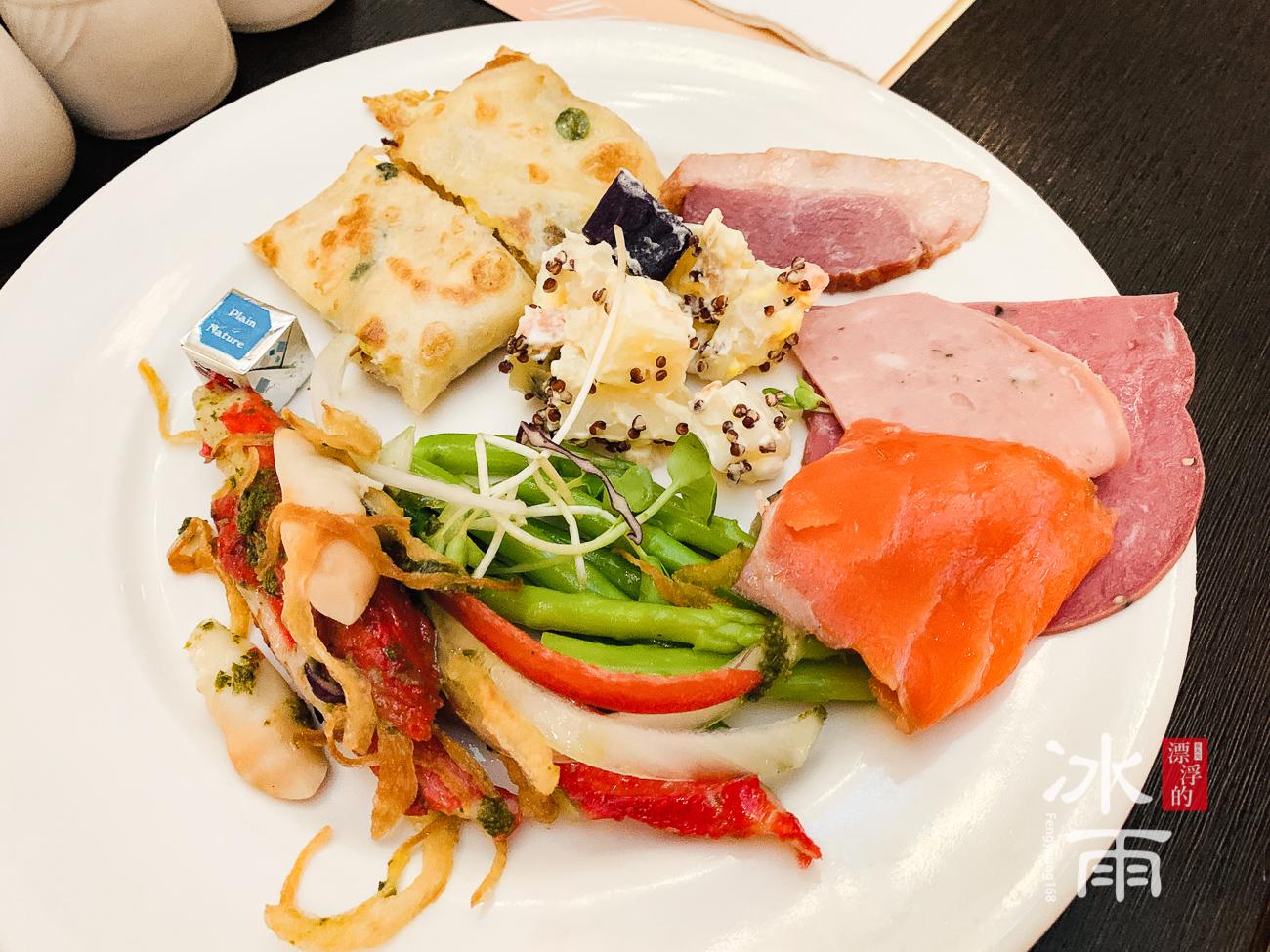 福華大飯店|我吃的早餐