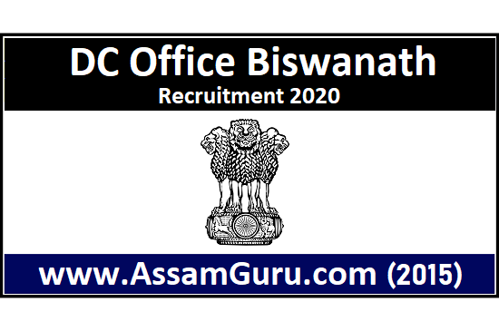 Biswanath DC Office Job