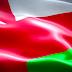 مطلوب لسلطنة عمان معلمة او معلم تخصص عربي - صعوبات تعلم
