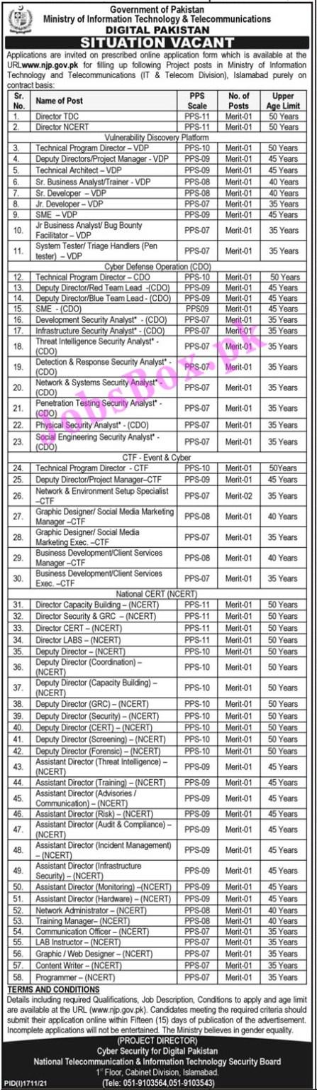 www.njp.gov.pk - MOITT Ministry of IT & Telecommunication Jobs 2021 in Pakistan