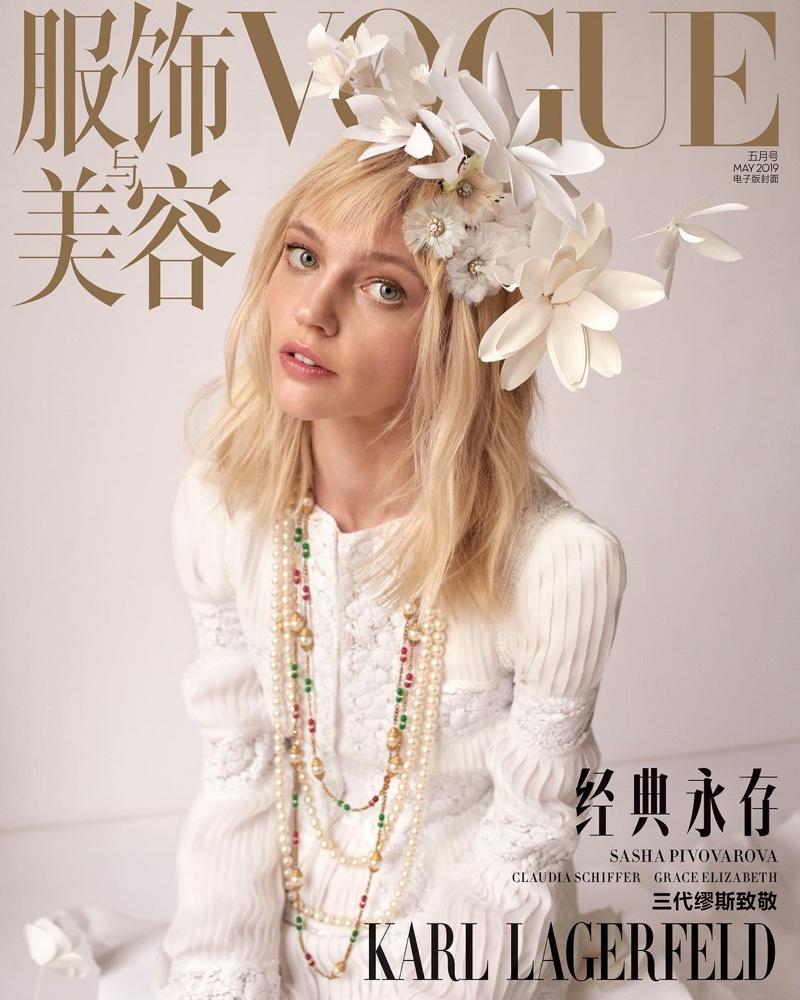 Sasha Pivovarova on Vogue China May 2019 Cover
