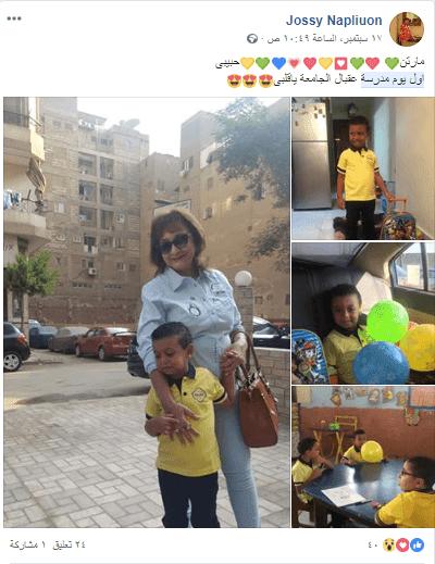 صور اطفال سعيدة
