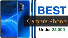Best Camera Phone Under 25000 In Hindi