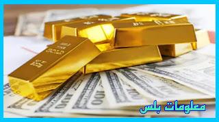 التوقعات الأساسية اليومية لسعر الذهب - قد ترتفع بنسبة 24٪ لهذا العام ، لكنها كانت استثمارًا رديئًا منذ أوائل أغسطس