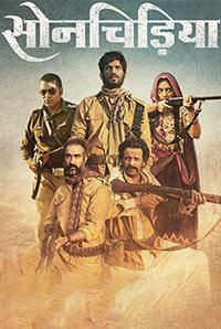 total dhamaal full hindi movie filmywap download