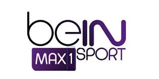 قناة بي ان سبورت ماكس 1 MAX المشفرة بث مباشر اون لاين مجانا