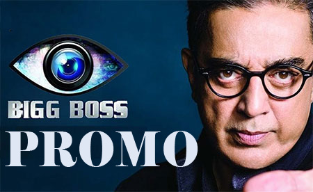 Bigg Boss 23-09-2017 Promo Vijay tv Show – Episode 91 Promo Video