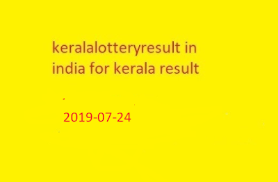 keralalotteryofficial  nirmal lottery sthree sakthi lottery result 2019-07-24  kerala lottery karunya plus today result  kerala lottery result today karunya plus  kerala lottery win win  kerala lottery result chart 2019