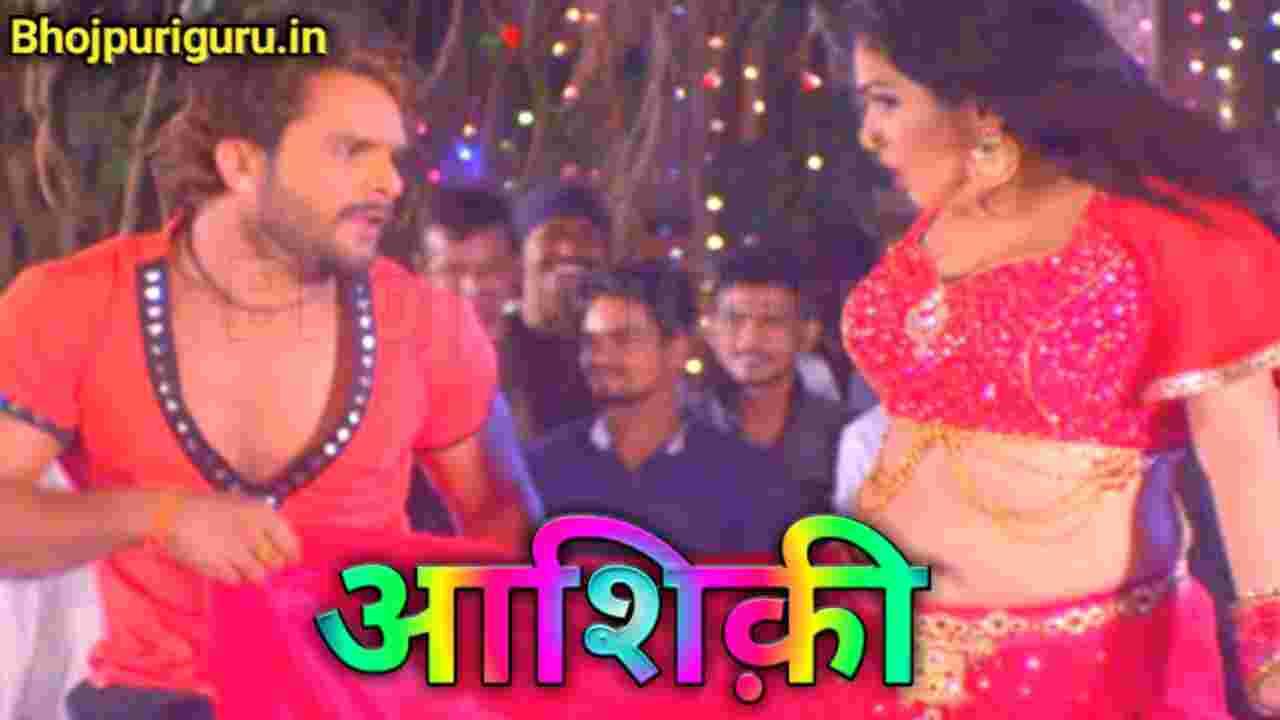 Khesari lal yadav movie news