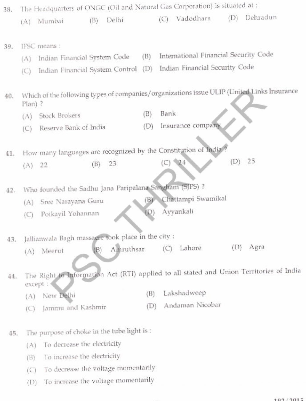 Fireman -Question Paper- 192/2015- Kerala PSC