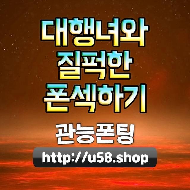 서울양천운동복