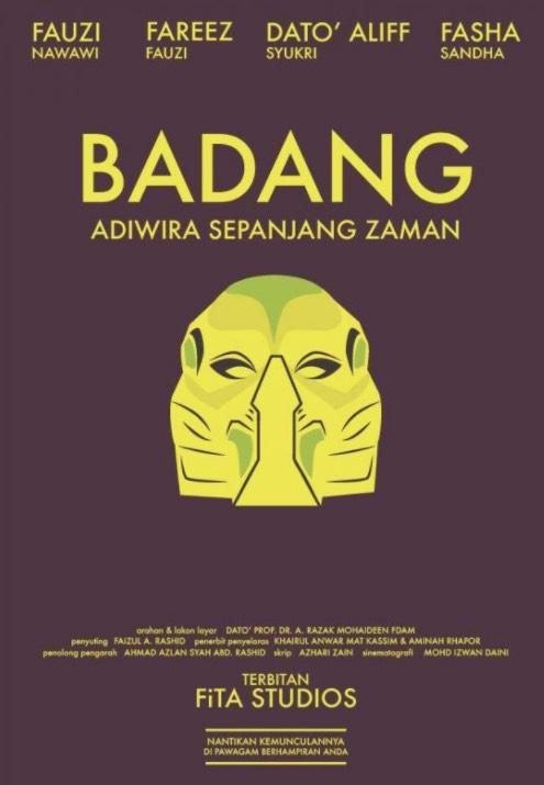 Kecewa Dengan Poster Filem Aliff Syukri, Netizen Sumbang Idea Poster Yang Lebih Badass