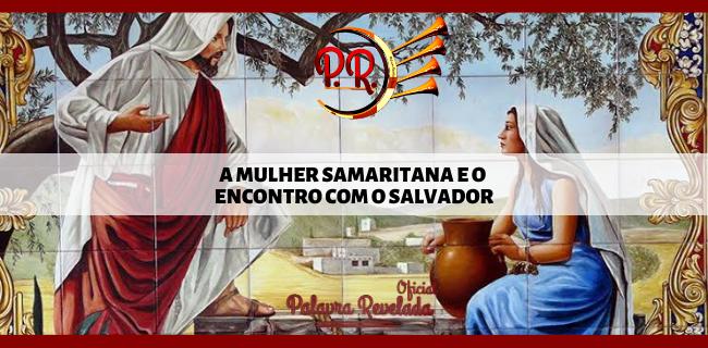 A MULHER SAMARITANA E O ENCONTRO COM O SALVADOR