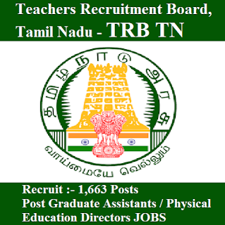 Teachers Recruitment Board, TRB, TRB TN, freejobalert, Sarkari Naukri, TRB TN Answer Key, Answer Key, trb tn logo
