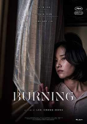 'Burning' la nueva película de Lee Chang-dong podrá verse en Sitges 2018,