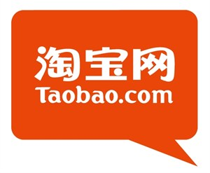 11120c1a16f Which is a better site to shop online? Taobao Vs Qoo100 Vs ...