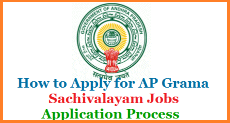 Process to Submit Online Application Form for Andhra Pradesh Grama Sachivalayam Posts Online at psc.ap.gov.in. Step by Step Process involved in Applying for AP Village Secretariat jobs Notification 2019 know here. Submission of Online Application for Ward Secretariat Posts in the Official website Required Information know here how-to-apply-for-ap-grama-ward-sachivalayam-jobs-online-application-process