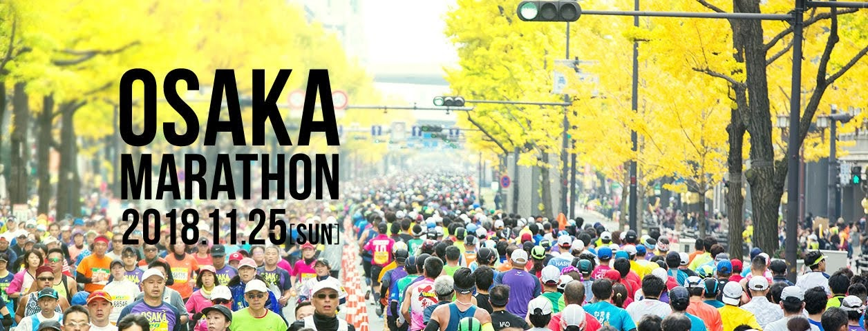 Osaka Marathon • 2018