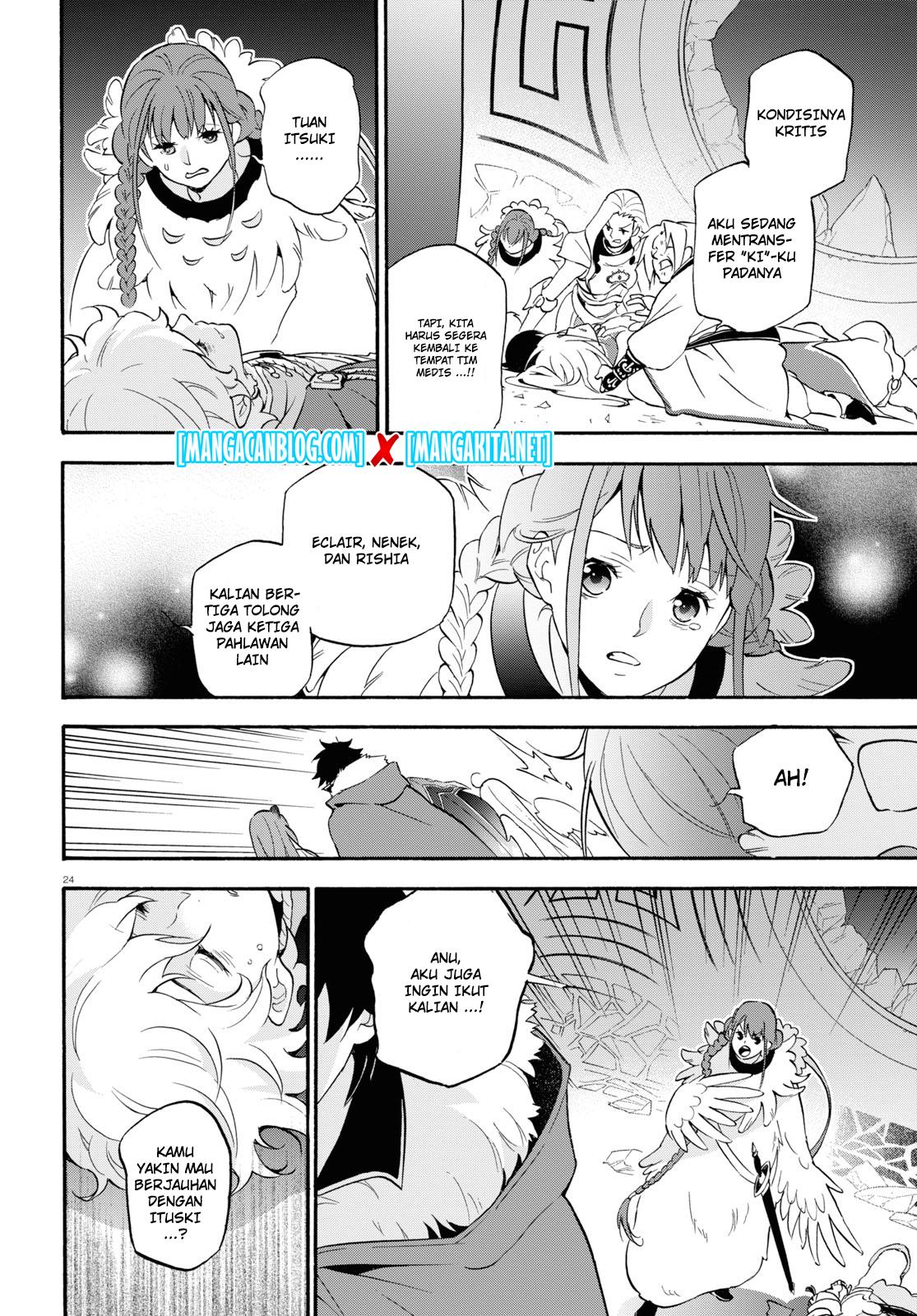 Tate no Yuusha no Nariagari: Chapter 62 - Page 23