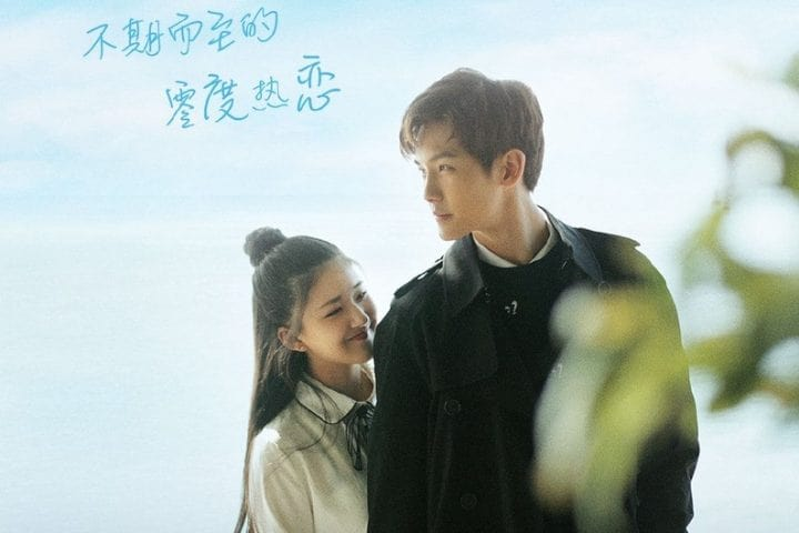 Download Drama China I Hear You Batch Subtitle Indonesia