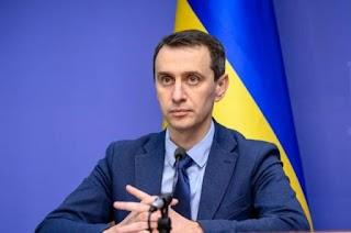 Парки можна було не закривати: Головний санітарний лікар України зізнався, що уряд обдурив українців