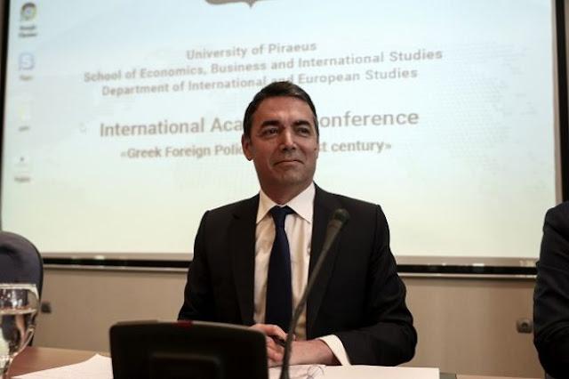 Ντιμιτρόφ: Στόχος η έναρξη διαπραγματεύσεων με Ε.Ε. έως το τέλος του έτους