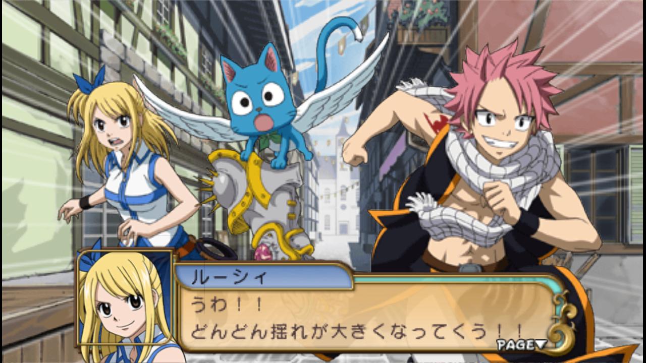 Fairy Tail: Portable Guild PSP ISO - Apk Roms | Free ...