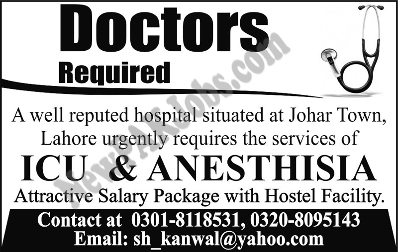 Private Jobs opportunities for MBBS Doctor April 2018
