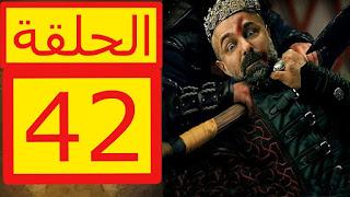 سبب تأجيل الحلقة 42 مسلسل قيامة عثمان